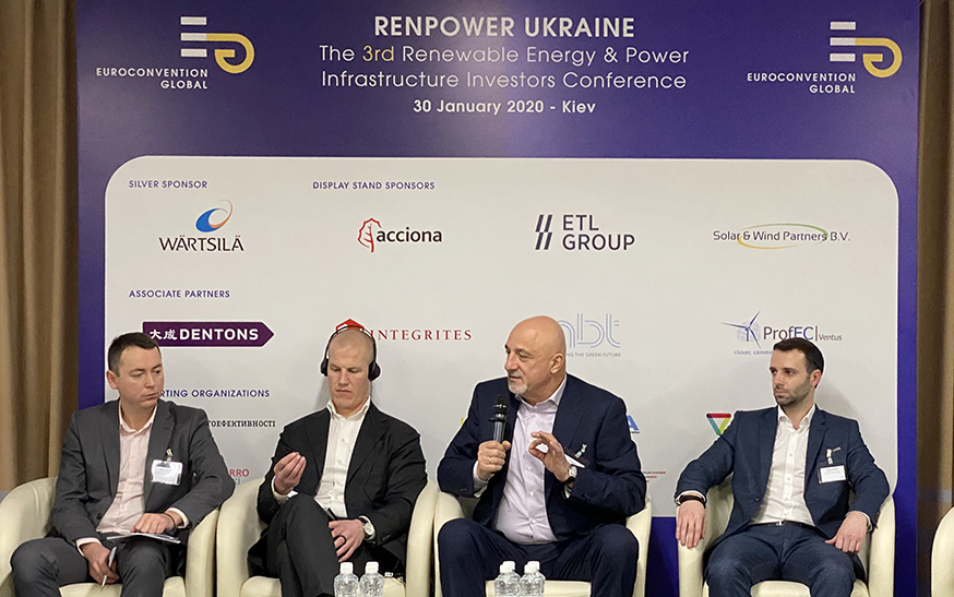 RENPOWER UKRAINE 2020